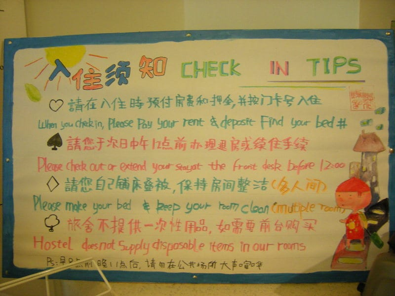 Staying in hostels in China
